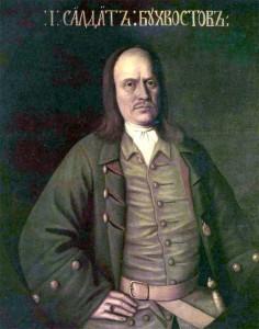 Бухвостов Сергей Леонтьевич 1659 -1728