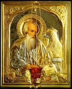 Иоанно – Богословская церковь погоста Жадрицы